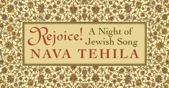 Name:  Nava Tehila banner.jpg Views: 968 Size:  140.1 KB